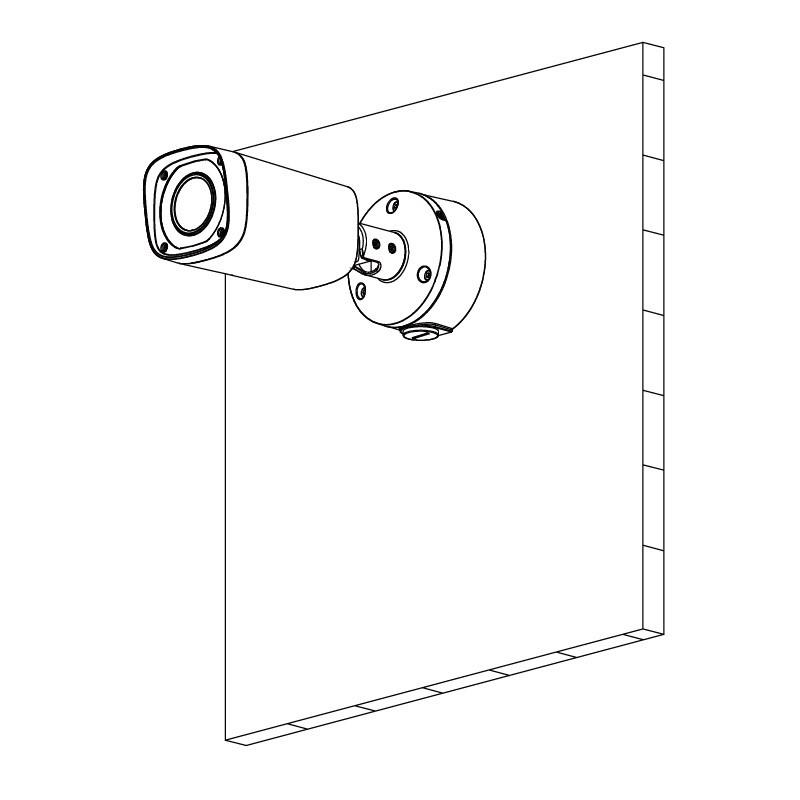 Dahua HAC-HFW1200RP-Z-IRE6-2712-S4 kompaktní HDCVI kamera