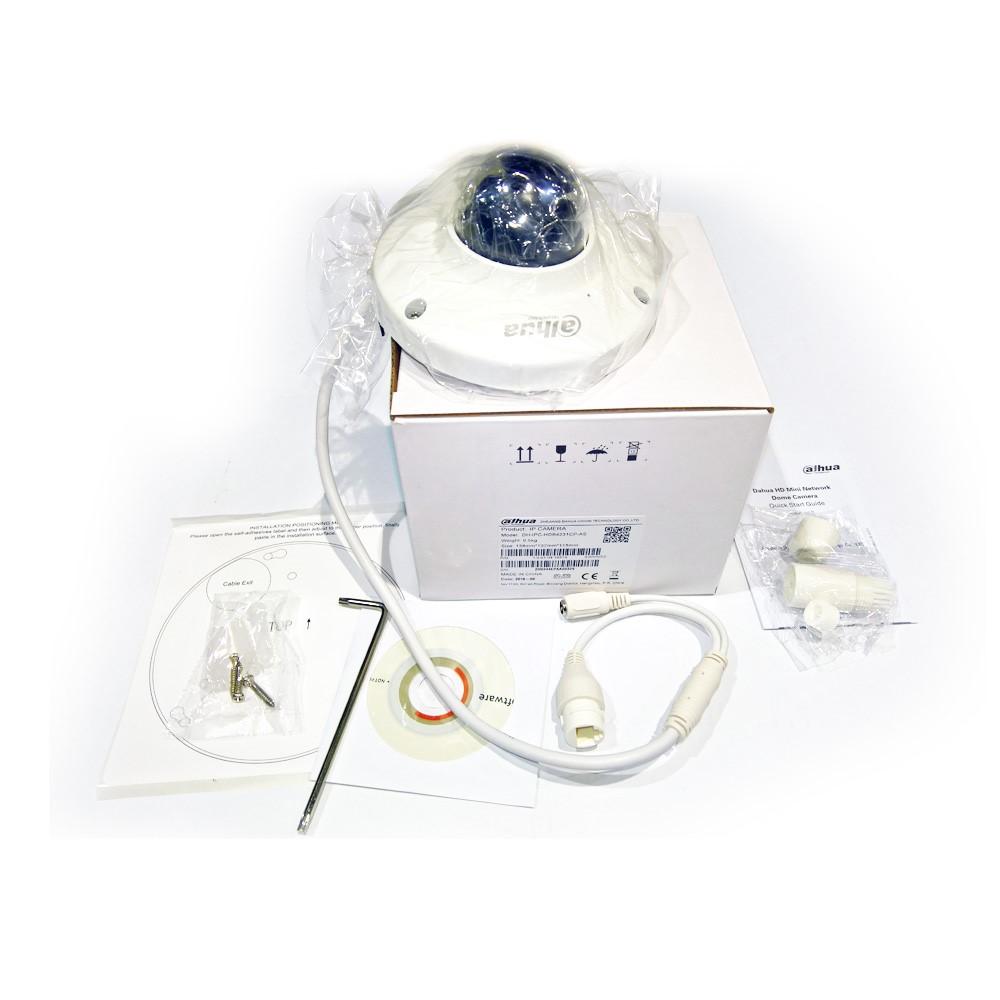 Dahua IPC-HDB4231CP-AS-0360B-S2 2 Mpx dome IP kamera