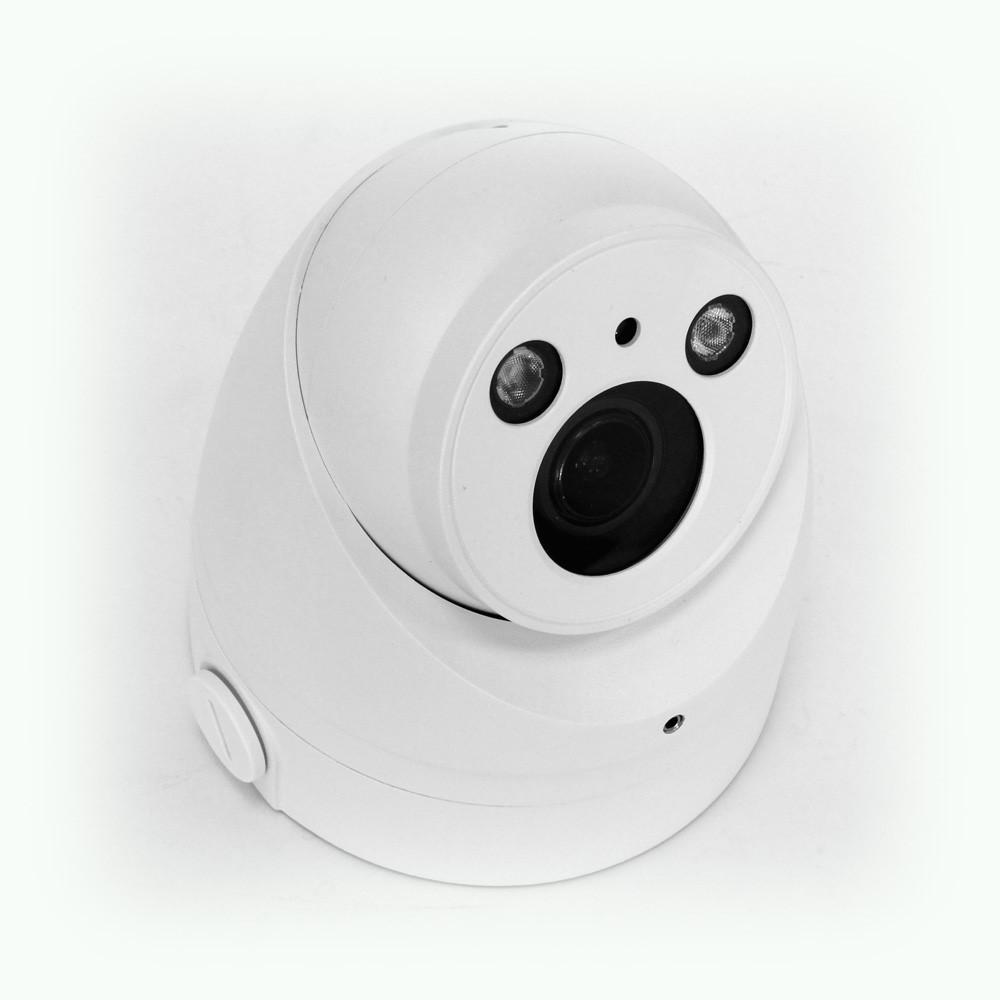 Dahua PFA137 přídavný límec pro kamery
